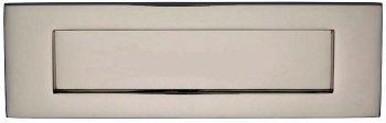 Polished Nickel Letter Plate